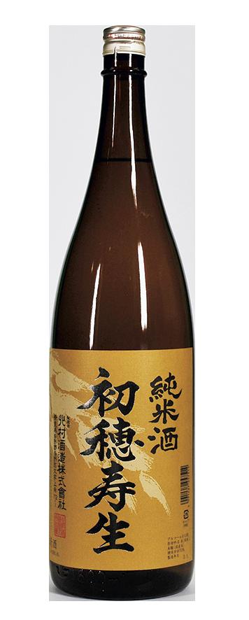初穂寿生 純米酒