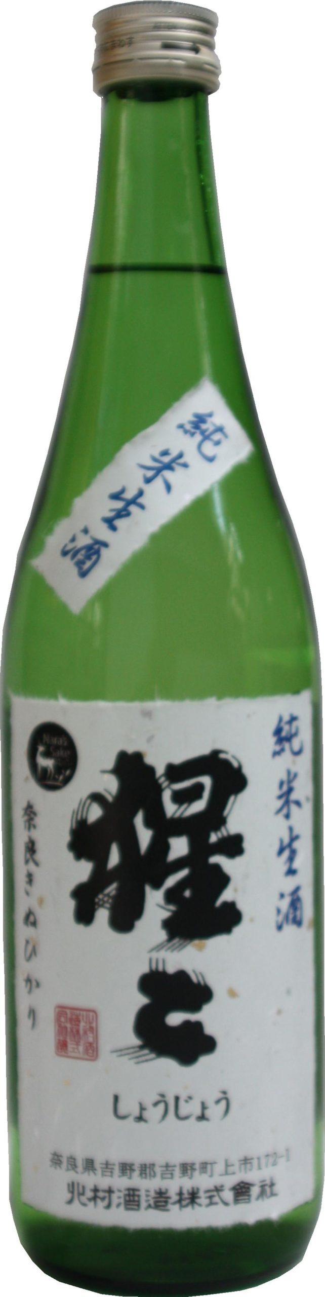 猩々純米生酒 1,800ml