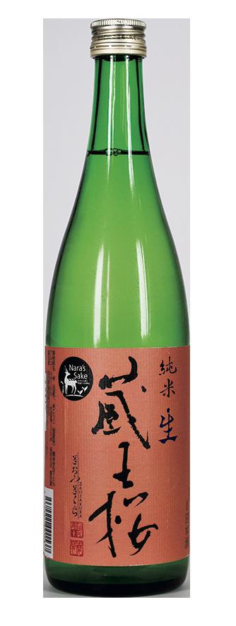 蔵王桜 純米無濾過生原酒