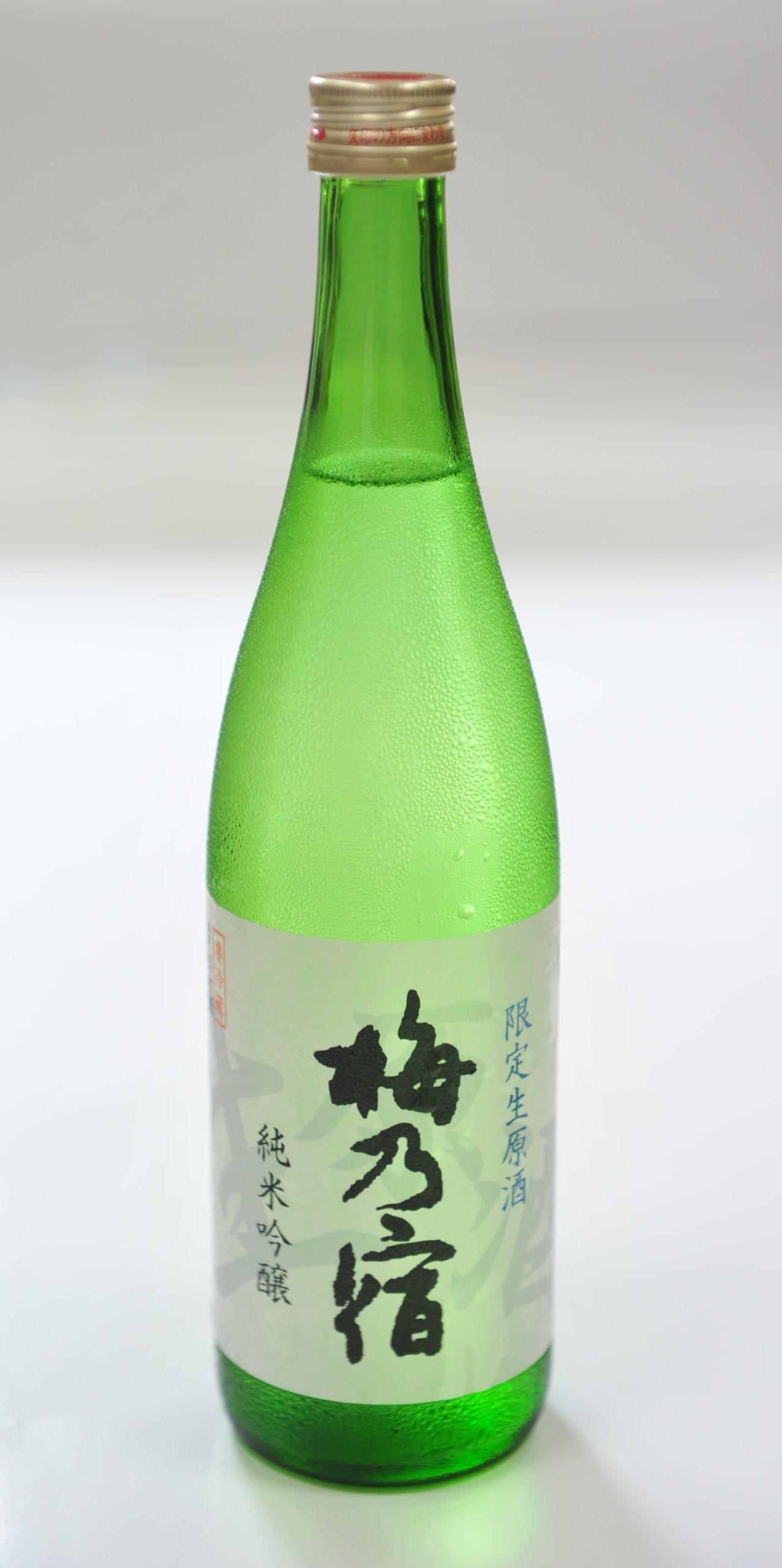梅乃宿純米吟醸生酒 1,800ml