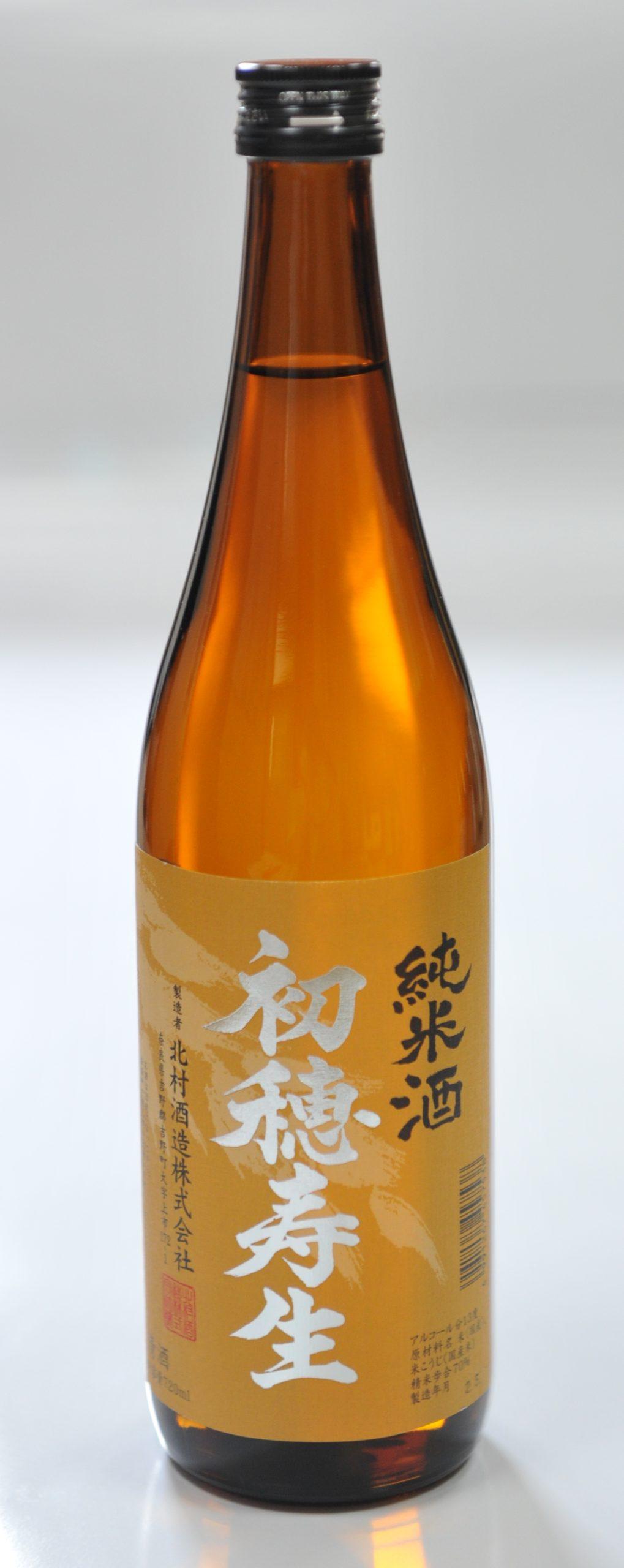 初穂寿生 純米酒 1,800ml