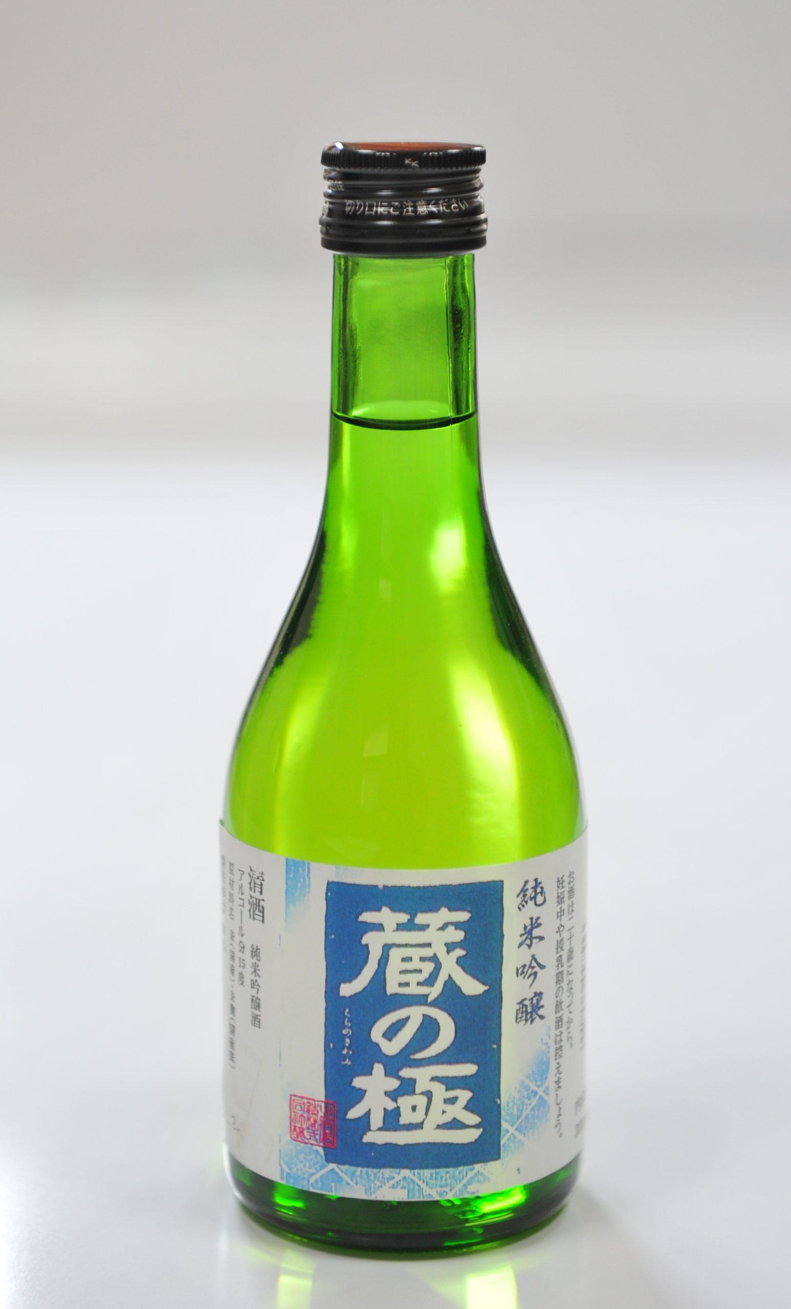 蔵の極 純米吟醸酒 300ml