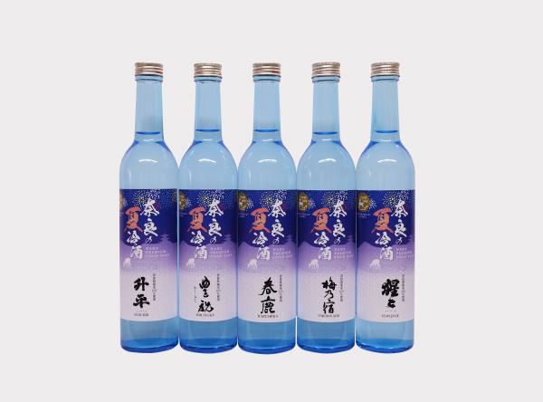 奈良の夏冷酒