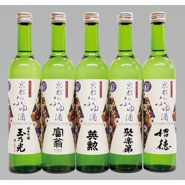 京都のふゆ酒