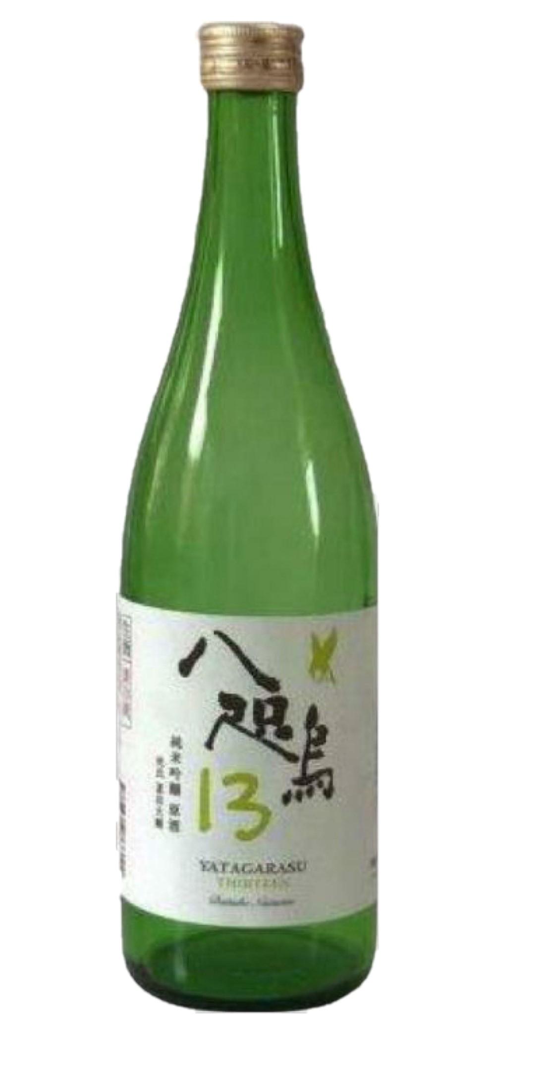 八咫烏(やたがらす)13 純米吟醸生原酒 720ml