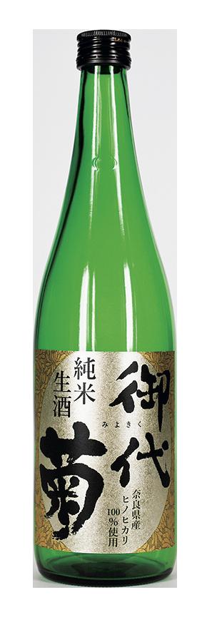 御代菊 純米生原酒